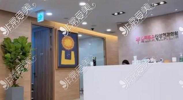 韩国好手艺整形医院