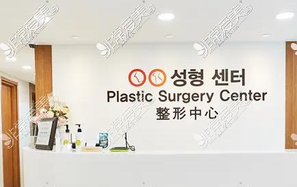 韩国棒棒整形医院
