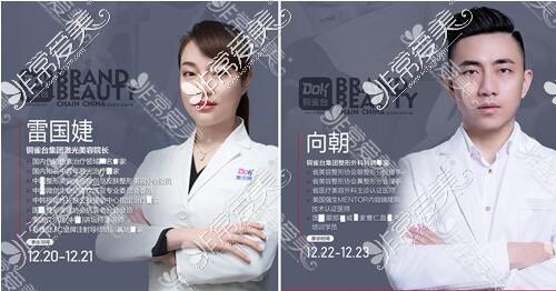 云南铜雀台美容医院正规吗