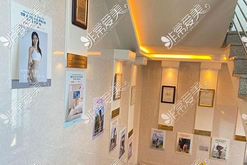 韩国365mc医院环境图